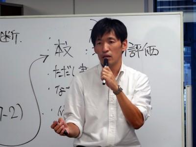 相続マイスター講座14期3-3