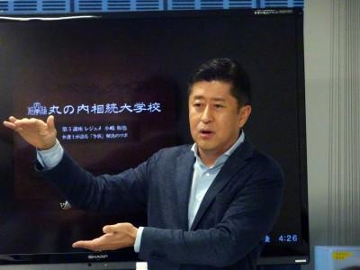 小嶋和也_小嶋総合法律事務所14-3