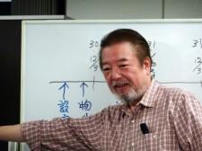 相続マイスター講座14期8-3