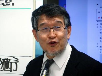 相続マイスター講座14期12-3