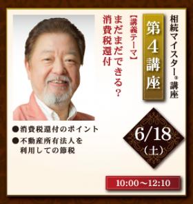 9ki_4_tanakayoshi