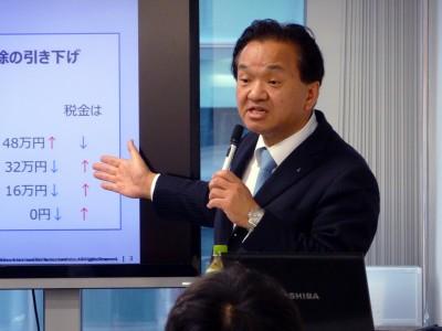 清田幸弘_ランドマーク税理士法人13-1