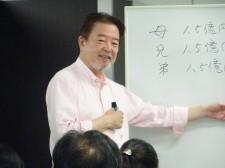 田中美光先生