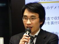 石井亮_和田倉門法律事務所16-3