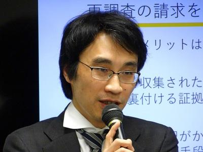 石井亮_和田倉門法律事務所16-2