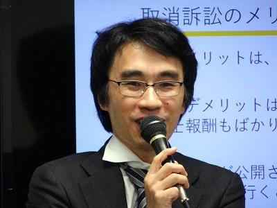 石井亮_和田倉門法律事務所16-1