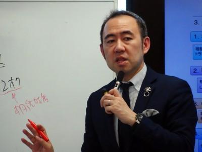 相続マイスター講座13期3-2