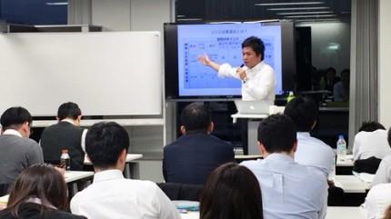 丸の内相続大学校8期12講座_磨和寛